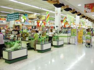 バンコクのBIGCスーパー
