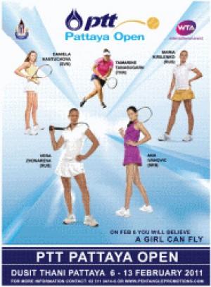 パタヤオープンテニス