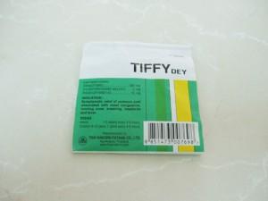 タイの薬 TIFFY
