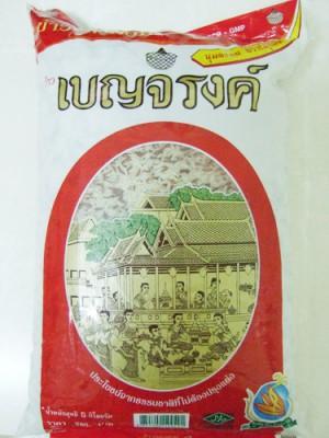 タイのジャスミン米