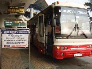 ハノイ ノイバイ国際空港のシャトルバス