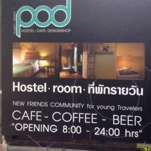 PODホステル カフェ デザインショップ-11