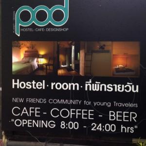 PODホステル カフェ デザインショップ-13