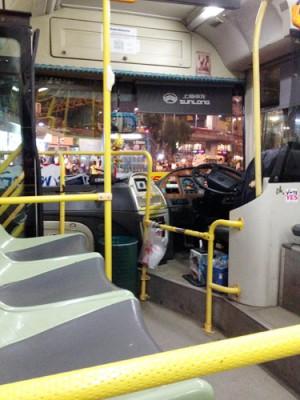 バンコクバス-wifi