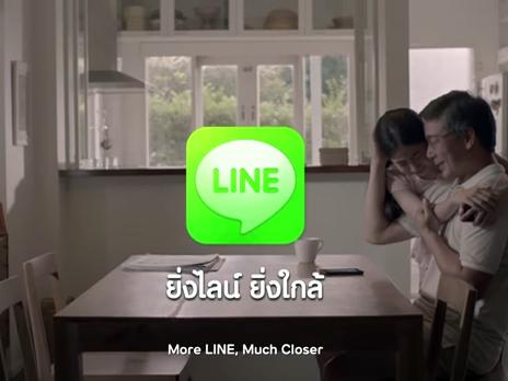line-cm-thai