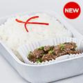 牛肉のごま油炒めとライス/エアアジア