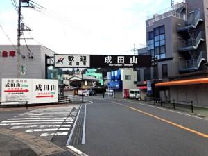 成田菊水ホテル-15