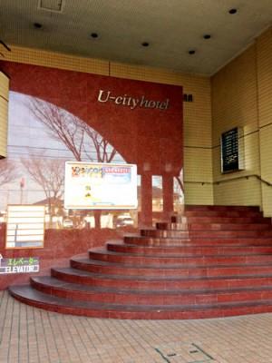 成田U-シティホテル-3