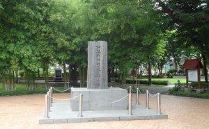 アユタヤ日本人町跡