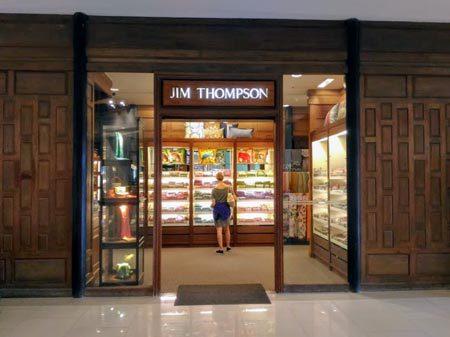 「ジムトンプソン」ワールド・プラザ店