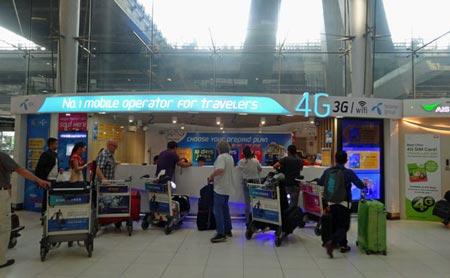 スワンナプーム空港到着フロア「DTAC(Happy)」