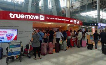 スワンナプーム国際空港のsimカード売り場