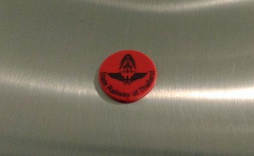 エアポートレールリンク「IC内蔵のトークン」