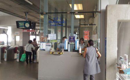 エアポートレ-ルリンク「ラチャプラロップ駅」の窓口