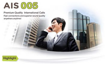 タイAISの国際電話の広告