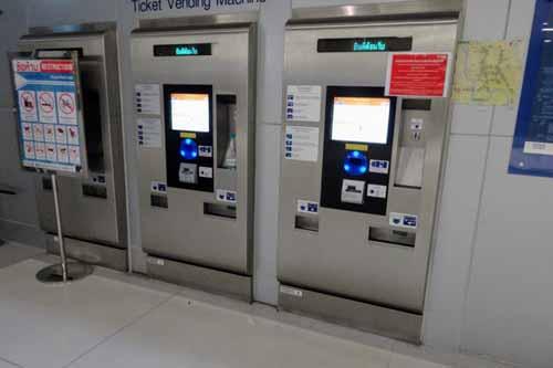 エアポートレールリンクの自動切符券売機