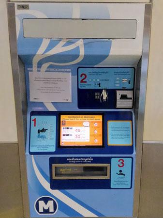 バンコクMRT地下鉄券売機
