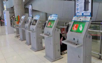 スワンナプーム空港の公衆電話